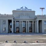 Терминал аэропорта Пулково 2