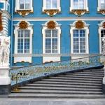 Фрагмент фасада Екатерининского дворца.
