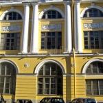 Фасад балетного училища имени А.Я. Вагановой